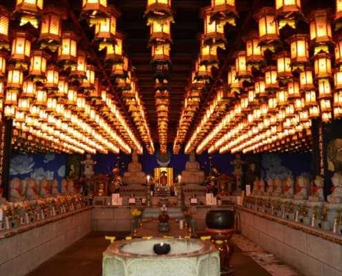 Le temple Daisho-in